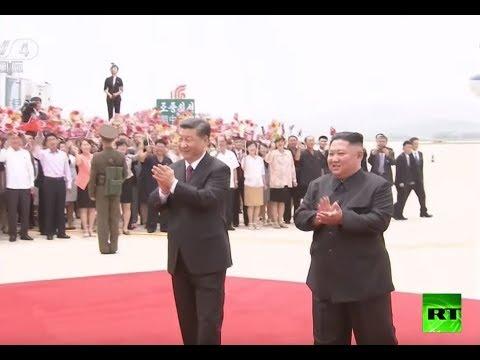 رئيس الصين يصل إلى كوريا الشمالية في أول زيارة منذ 14 عاما  - نشر قبل 2 ساعة