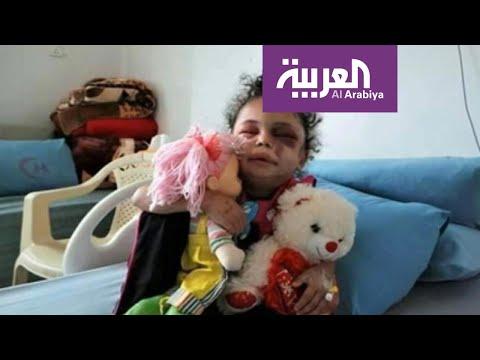 نشرة الرابعة | المرأة التي رافقت الطفلة بثينة تكشف للعربية تفاصيل قصة #استغلال_بثينة