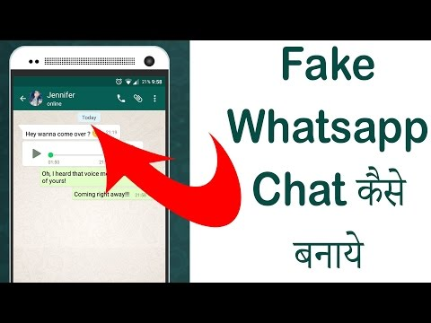 Fake Whatsapp Chat Kaise Banaye - Whatsapp Best Tricks 2017