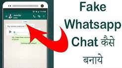 Fake Whatsapp Chat Kaise banaye - Whatsapp Best Tricks 2017