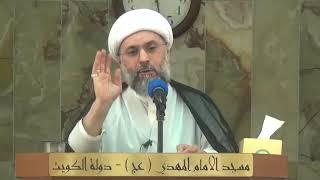 الشيخ عبدالله دشتي - عظمة الإمام موسى الكاظم عليه السلام من كتب العامة