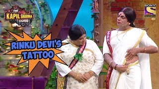 Rinku Devi's Tattoo - The Kapil Sharma Show