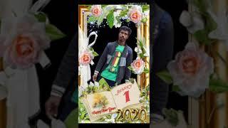 Suraj happy New year 2020