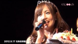 LIVE @ 2012.9.17 鶯谷 東京キネマ倶楽部 KNU OFFICIAL WEB SITE: http...