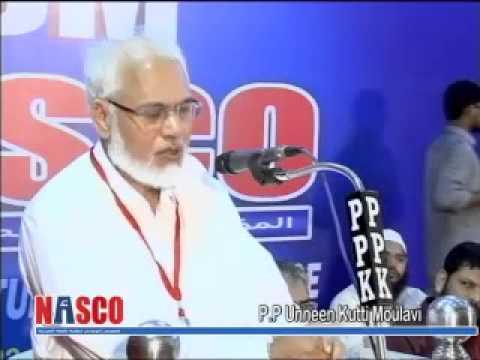എം എസ് എം നാസ്കോ 2014 കോഴിക്കോട് | പി പി ഉണ്ണീൻകുട്ടി മൗലവി