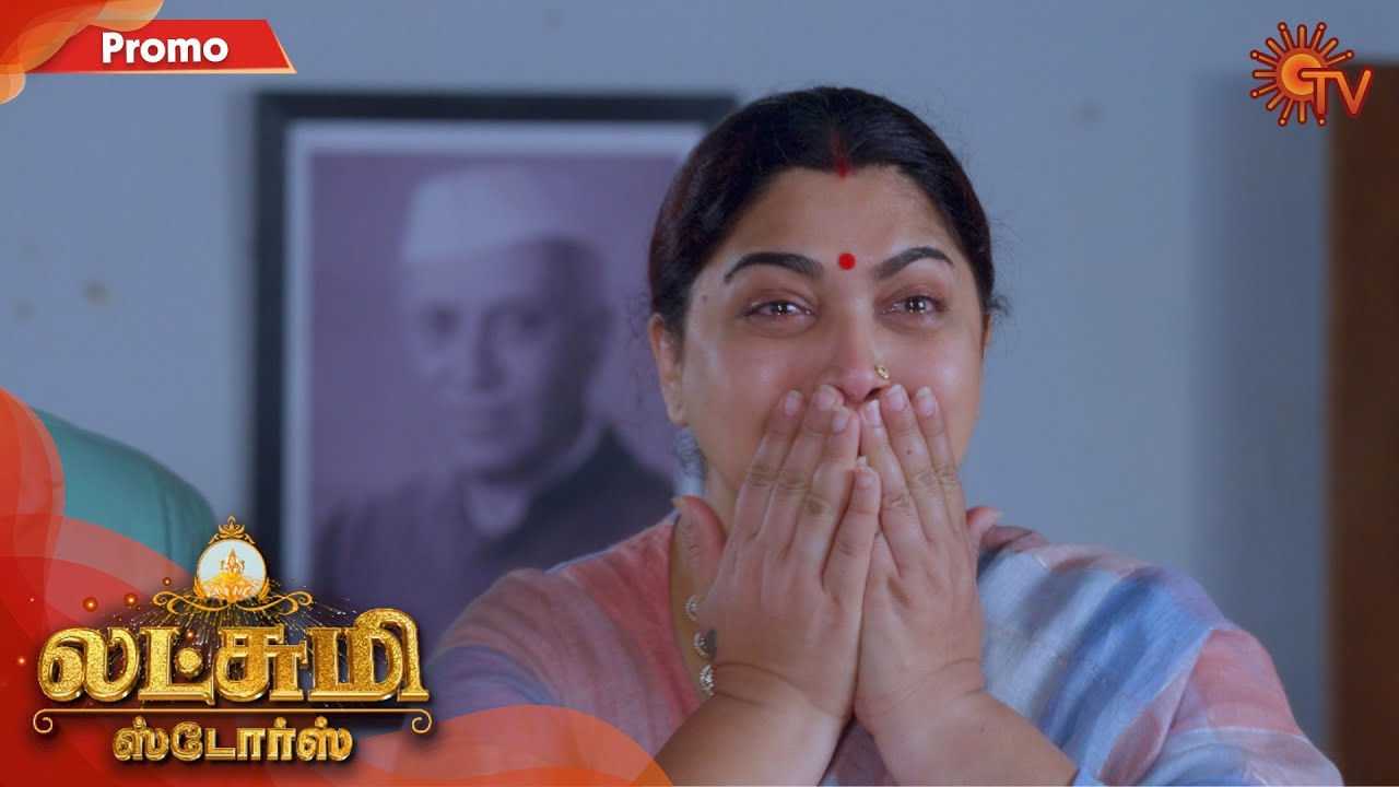 Lakshmi Stores - Promo | 23rd January 2020 | Sun TV Serial | Tamil Serial
