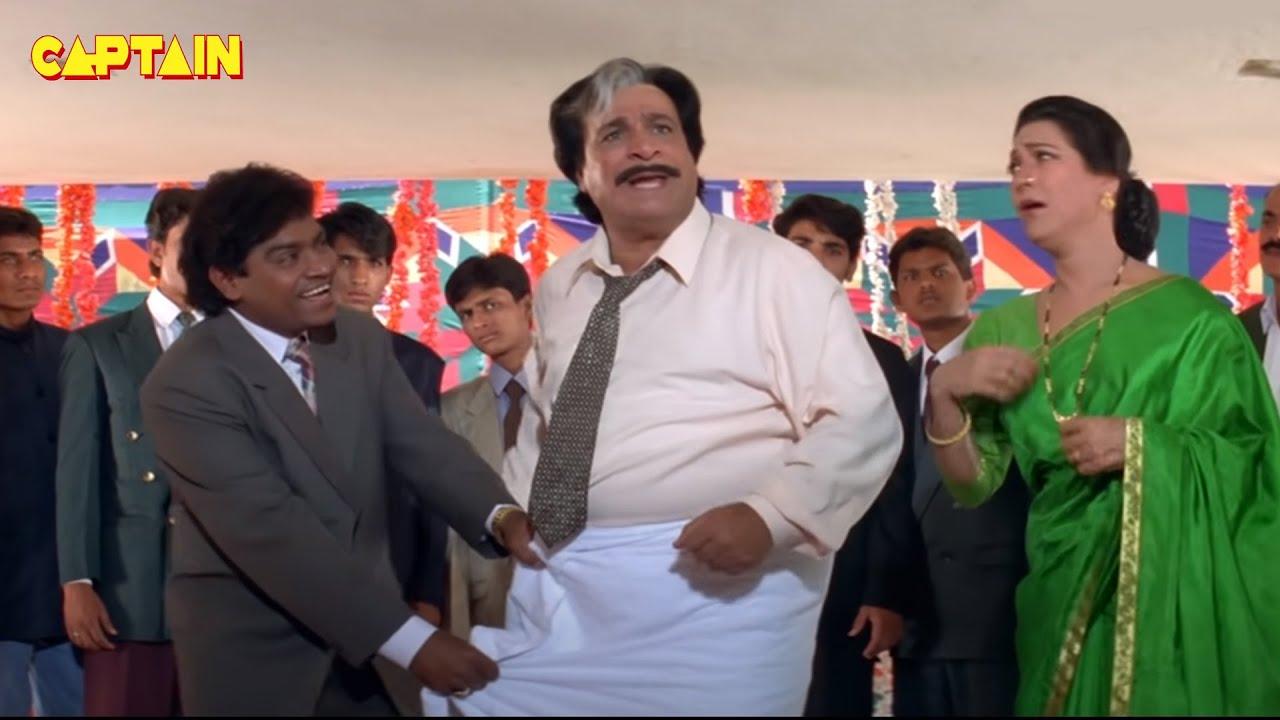 कंजूस बाप | कादर खान की जबरदस्त हिंदी कॉमेडी फिल्म | Kader Khan, Shailesh Dave