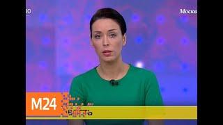 Смотреть видео Смертельная авария произошла на севере Москвы - Москва 24 онлайн