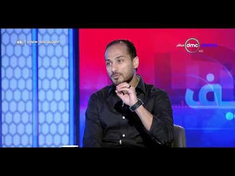 الحريف - وليد سليمان : أبو تريكة جاب لي بدلة فرحي وهنسمع عنه أخبار جيدة قريبا