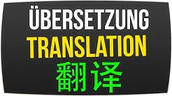 Spiel übersetzen / Localization (Blueprint Version) ► Unreal Engine Tutorial (German)