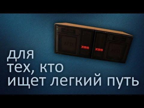 видео: Очередные колонки для телефона - вариант для начинающих
