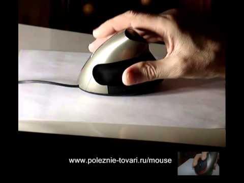 Рука болит от компьютерной мышки