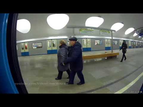 """Метро, поездка """"Алтуфьево"""" - """"Коломенская"""" 29 ноября 2017 года"""