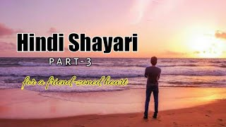 """Hindi Shayari"" PART- III [] By Shekhar (for a friend-zoned heart)"