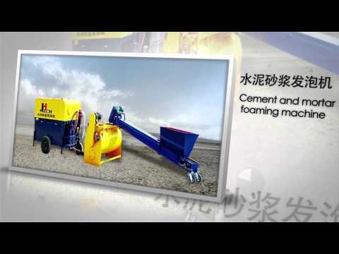 Qingdao JIUHE Heavy Industry Machinery Co.,Ltd