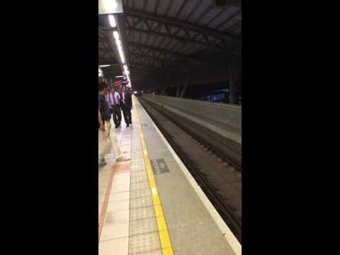 Taiwan Express Train
