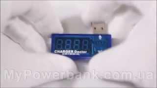 Обзор тестера мощности/напряжения USB - ChargerDoctor