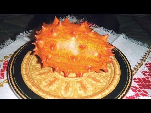Экзотический фрукт Кивано, рогатая дыня Kiwano (Cucumis metulifer)