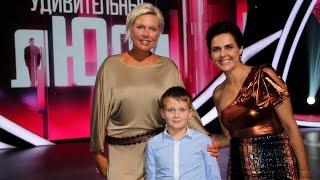 Мирослав Оскирко на шоу 'Удивительные люди'