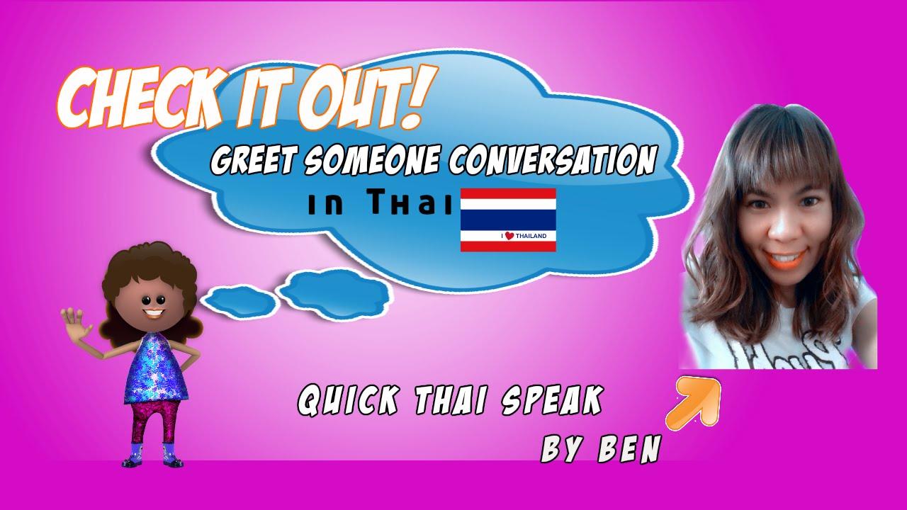 Learn Thai For Beginner Lesson 5 Greeting In Thai Youtube