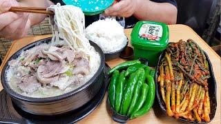 고기4인분 돼지머리국밥 + 여름땡초 + 파김치 해장먹방 MUKBANG