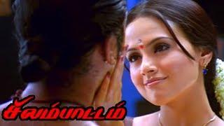Silambattam | Silambattam Tamil Full Movie Scenes | Sana khan, Nirosha tempts STR | STR | Sana khan
