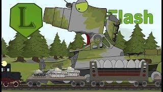 Мультики про танки Стальной Монстр Карлзилла. LaimenFlash