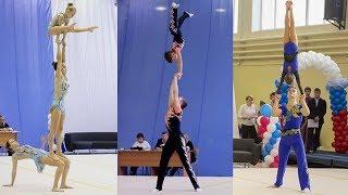 Всероссийский турнир по спортивной акробатике на призы заслуженного мастера спорта Юрия Зикунова