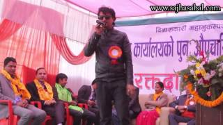 Timi aaune batoma Live Singing by Dijraj  Paudel