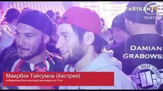 Майрбек Тайсумов интервью после боя