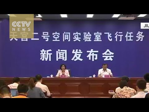 China's Manned Space Program office holds press conference on new space lab