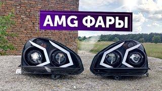 СДЕЛАЛ САМ🤬 AMG ФАРЫ на ПРИОРУ. Линзы rVolt stage 1