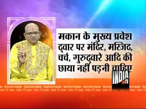 Bhavishyavani (13/02/2012)