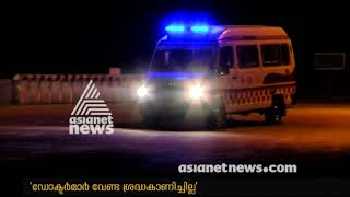 Murugan's Death; fault happened from Trivandrum medical college officials