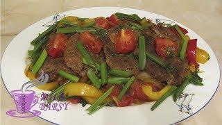 Нереально вкусно Отбивные из говядины с овощами (Beef steaks with vegetables) Простой рецепт