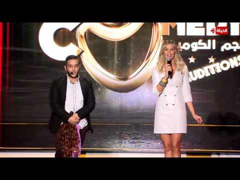 فيديو الياس منصور في برنامج نجم الكوميديا HD