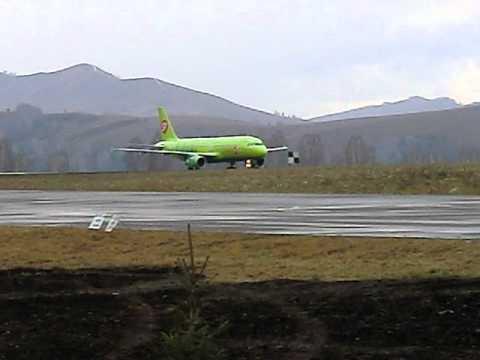 технический рейс А-320 в горно-алтайск.AVI
