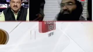 Breaking News: Pakistani terror base shifted from Rawalpindi to Kot Ghani