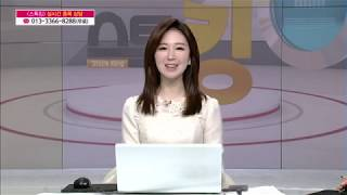 [슈퍼스탁 KING] 엘비세미콘(061970) / (증시, 증권)
