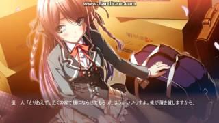 Tsumi no Hikari Rendezvous Part 9
