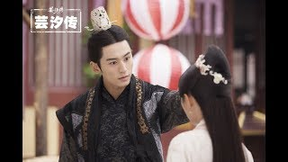 [ENG SUB] Han Yunxi and Prince Qin love each other——Legend of Yun Xi