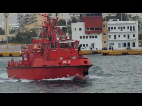 Hellenic Fire Service Boat 16