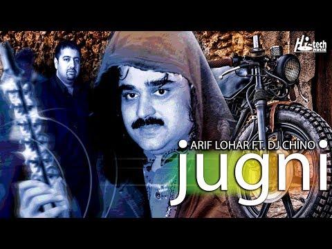 Jugni (Remix) - Best Of Arif Lohar Ft. DJ Chino - HI-TECH MUSIC