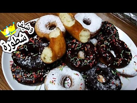 Doughnut الدونات اسهل طريقة لعمل الدوناتس هشة ولذيذة وفكرة جديدة للتقطيع حصري عندي هنا بس Youtube