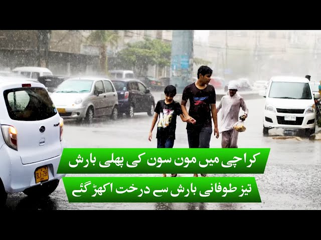 Karachiites And The First Monsoon Rain