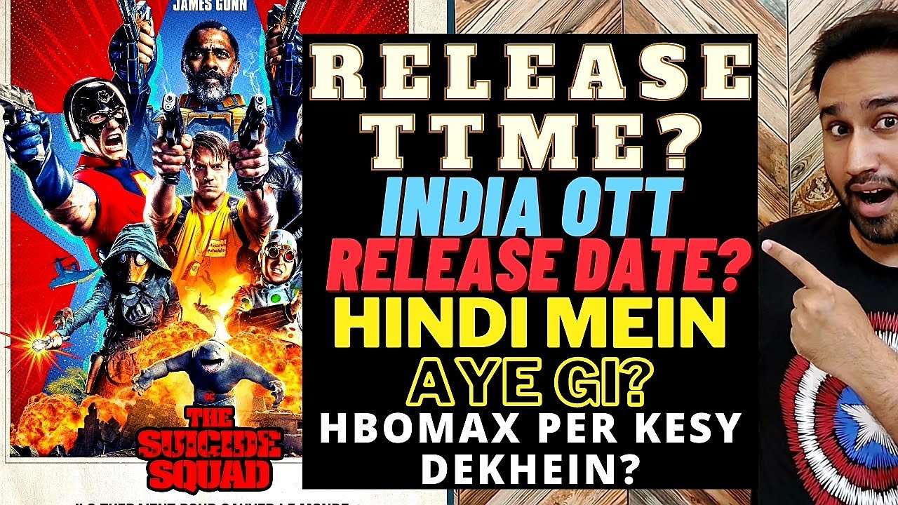The Suicide Squad Release Date In India   The Suicide Squad Release Time   The Suicide Squad 2021