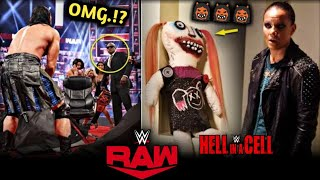 இந்த வாரம் Raw 7 Th Jun-ல் என்ன நடந்தது தெரியுமா உங்களுக்கு.!?/World Wrestling Tamil