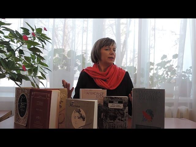 Изображение предпросмотра прочтения – АлександраСуханова читает произведение «Мы встречались с тобой на закате» А.А.Блока