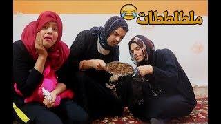 خباثة ام دانية طردت #الجيران شاهد شنو صار تحشيش   طه البغدادي