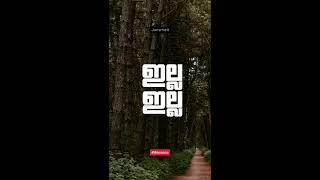 Malayalam christian song- En Daivathal Kazhiyaathahai - Jonsmatt